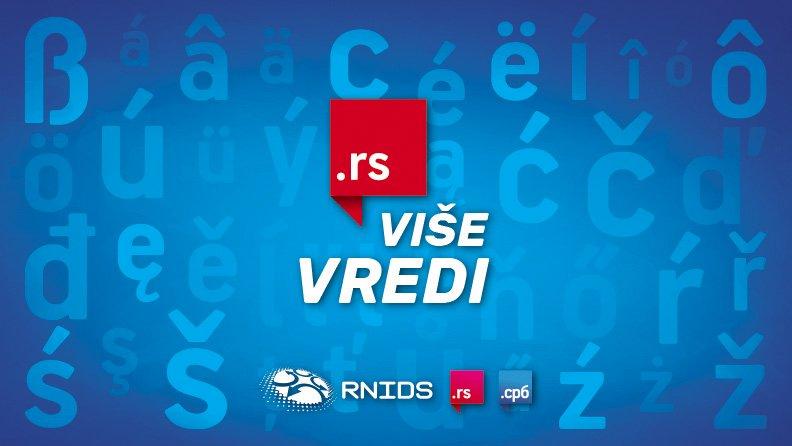 :RS IDN